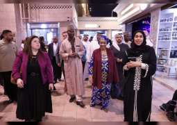 UNGA President learns about UAE's inclusive society initiatives