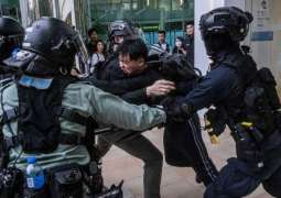 Watchdog Says Hong Kong Authorities Deny Entry to HRW Director Over World Report
