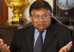 Lahore High Court (LHC) reserves verdict on Musharraf's plea against formation of special court