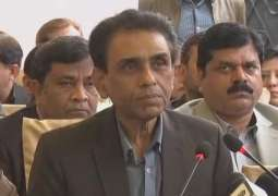 Reason for which Siddiqui left federal cabinet surfaces