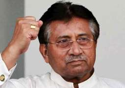Lahore High Court rules special court formed for Musharraf treason trail unconstitutional