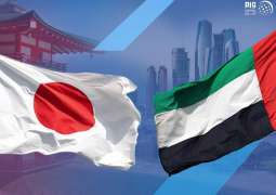 WAM Report: Japan PM Abe's visit to UAE reflection of 48-year deep rooted relations