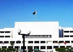 National Assembly's employees promoted to next grade