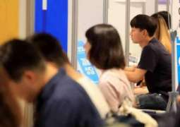 Unemployment Rate Among S. Korean Young Adults Highest Among Developed Countries - Reports