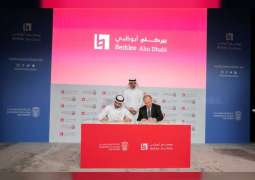 DCT Abu Dhabi teams up with renowned Berklee College of Music