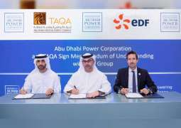 New training programme for UAE nationals with France's EDF Group