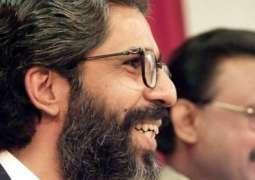 Imran Farooq Murder case: ATC postpones recording of statements of witnesses