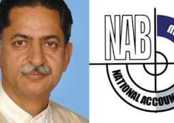 NAB collects record of assets worth Rs 3 to 4 billion in respect of Javed Latif and his family members