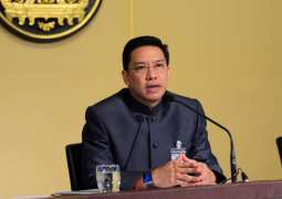 Thai Government to Set Up Special Office to Fight Cybercrime - Digital Economy Minister