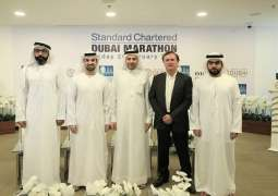 """My City_My Race"" campaign hopes to see a record number of Emiratis participate in Dubai Marathon"