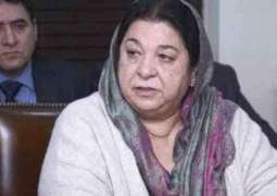 Deadline given to Nawaz for treatment in abroad ended: Yasmin Rashid