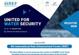International Rain Enhancement Forum to kick off next week in Abu Dhabi