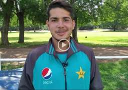Fast bowling prodigy Amir Khan aims for U19 World Cup glory