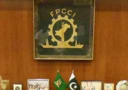 Industry wants level-playing field to compete regional countries instead of relief: FPCCI