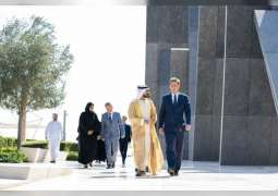 Minister of Foreign Affairs of Slovenia visits Wahat Al Karama