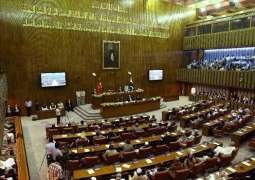 Senates's body objected Zainab alert bill