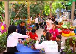 Masdar City to inaugurate new Central Park community attraction