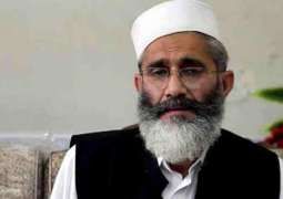 Government should focus internal matters instead of seeing international affairs : Siraj-ul-Haq