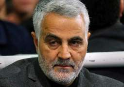 Soleimani Murder Case Unlikely to End Up in International Criminal Court - Lawyer