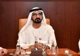 Mohammed bin Rashid tours GDMOs new headquarters