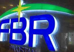 FBR detects under-invoicing on IT imports
