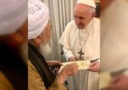 رئيس مجلس الإفتاء الشرعي يشارك باجتماع حول تعزيز التعاون بين الأديان في الفاتيكان