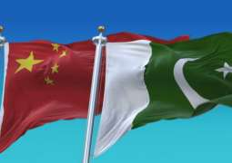 Pak China ties enter in economic coordination phase: speakers