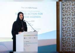 """""""منتدى الإمارات لأهداف التنمية المستدامة"""" يناقش عددا من البرامج والحلول المبتكرة"""
