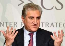 Our desire for peace be not construed as our weakness: Foreign Minister (FM) Shah Mehmood Qureshi