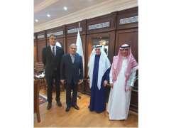 OIC Secretary General receives Special Envoy for Myanmar