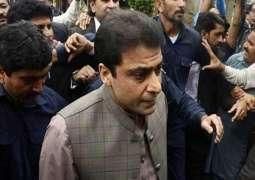 Hamza Shahbaz's judicial remand extended till Jan 31 in assets case
