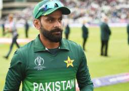 Hafeez announces his retirement after ICC Men's T20 World Cup in 2020