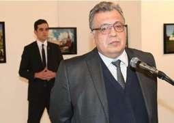 Turkish Court Sets Next Hearing in Russian Ambassador Karlov Murder Case for March