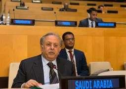 المعلمي:  المملكة ستقوم خلال رئاستها لمجموعة العشرين على تحقيق الاستقرار في الاقتصاد العالمي وازدهاره