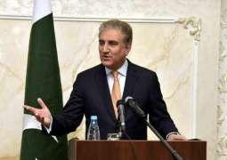 Kashmir is not an internal matter of India: FM Quresh says