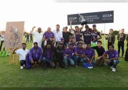 Abu Dhabi polo team wins ADCB EPA Cup 2020