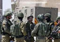 Palestinian Arrested After Stabbing Israeli Settler in West Bank - IDF