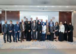 برنامج تدريبي لموظفي الحكومة المصرية في مجال الاتصال الحكومي