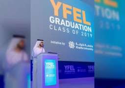 Khalifa University's 2019 Young Future Energy Leaders honoured