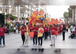 دبي تشهد إحتفالات ضخمة بمناسبة رأس السنة الصينية