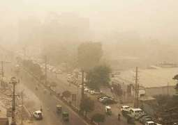 Immense fog envelops  different areas of Punjab, KP