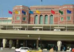 HR activist Jaleela Haider stopped from going abroad  at Lahore Airport