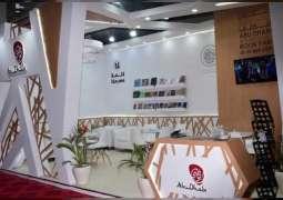 DCT Abu Dhabi participates in 28th New Delhi World Book Fair