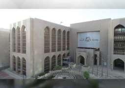 Abu Dhabi, Dubai banks provide facilities worth AED8.5 billion to business, industry sectors