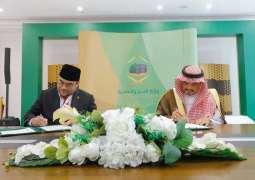 وزير الحج والعمرة يستقبل وزير الشؤون الدينية الماليزي