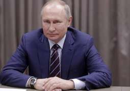 Putin Submits to Russian Lower House Draft Law on Constitution Amendment - Kremlin