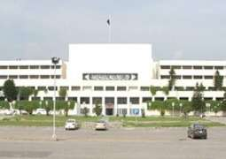 Senate Standing Committees on Petroleum meeting held