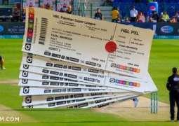 PSL 2020: PCB announces online tickets