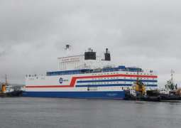 Russia's Customs in Far East Discover Radioactive Car on Ship From Japan