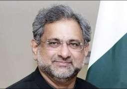 LNG Scandal: Court extends judicial remand of Shahid Khaqan Abbasi till Feb 4